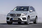Тест-драйв Mercedes GLE и GLE Coupe
