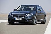 Гордость нации (Mercedes-Benz S-Class)