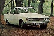 Автомобиль года 1964