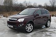 Традиционные ценности (Тест-драйв Opel Antara)