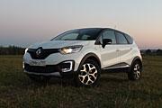 Красота не обманчива (Тест-драйв Renault Kaptur 2.0)