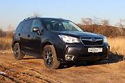 Тест-драйв Subaru Forester XT