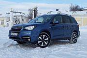 Зимние радости (Subaru Forester 2.0)