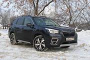 Тест-драйв Subaru Forester 2.5
