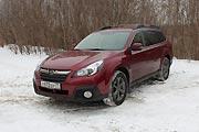 Всепогодный и вседорожный (Тест-драйв Subaru Outback)