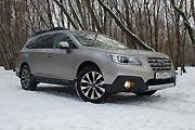 Тест-драйв Subaru Outback