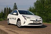 Плата за экономию (Тест-драйв Toyota Prius)