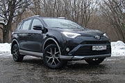 Тест-драйв Toyota RAV4 Exclusive