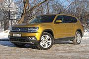 Тест-драйв Volkswagen Teramont 2.0 TSI