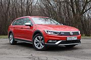 Volkswagen Passta Alltrack