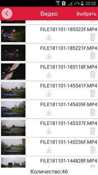 ...скачивать и просматривать записанные видеоролики  и фотографии