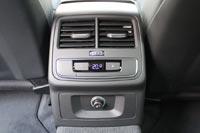 У задних пассажиров собственный блок климат-контроля