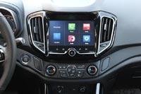 Мультимедийная система Cloudrive с 8-дюймовым экраном