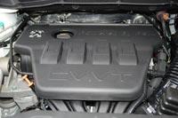 Под капотом установлен бензиновый двигатель Peugeot