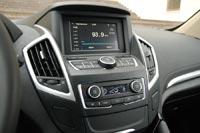 На автомобиле установлена современная мультимедийная система с сенсорным экраном