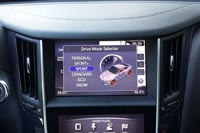 Выбор режима езды Drive Mode Selector