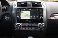 Современная мультимедийная система с 8-дюймовым экраном и навигацией