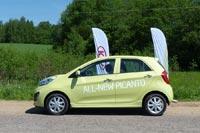 Даже при скромных габаритах Kia Picanto имеет стремительный силуэт. Коэффициент аэродинамического сопротивления Сx=0,31
