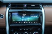 Новая мультимедиа InControl Touch Pro