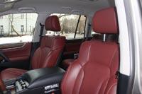 Водительское кресло можно регулировать по десяти направлениям