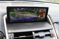 Размер экрана мультимедиа системы  стал 10,3 дюйма по диагонали