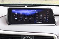 Ультрасовременный 12,3-дюймовый экран мультимедийной системы