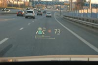 Важная информация о движении отображается непосредственно на лобовом стекле