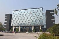 Штаб-квартира Lifan в Чунцине