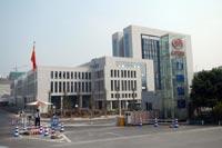 Центр технических исследований и разработок Lifan