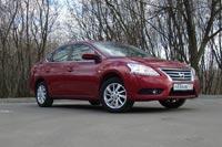 Российский Nissan Sentra имеет увеличенный до 155 мм дорожный просвет.