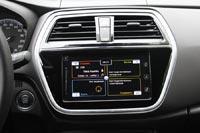 Новая мультимедийная система с 7-дюймовым экраном, сенсорной регулировкой громкости и навигацией