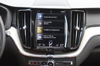 Большинство систем автомобиля настраивается через планшет мультимедиа