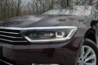 Эффектные светодиодные фары подчеркивают высокий статус автомобиля