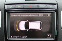 Чувствительный парктроник  с графическим дисплеем в плохую погоду лучше камеры заднего вида