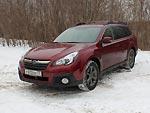Всепогодный и вседорожный (Subaru Outback)