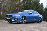 Северо-восток (Volvo S90 T6 R-Design)