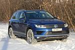 Широта возможностей (Volkswagen Touareg)